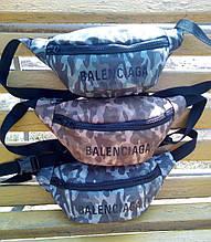 Бананка поясная сумка/ сумка на пояс милитари камуфляж из экокожи.