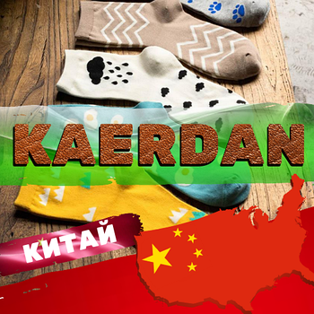 Kaerdan женские носки демисезон ( Китай)