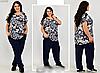 Жіночий костюм літній вільного стилю, з 54-64 розмір