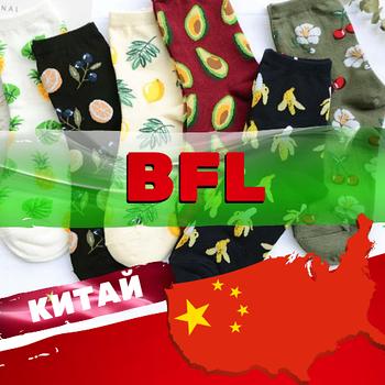 BFL женские носки демисезон ( Китай)