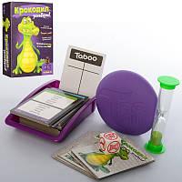 Настільна гра M 3808 Крокодил, картки, лоток, пискавка, пісочний годинник, в коробці, 20-27-6,5 см