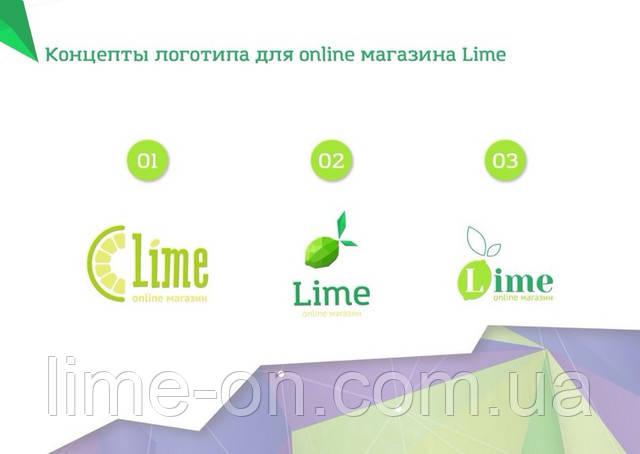 Голосование за новый логотип online магазина Lime