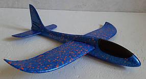 Метательный Планер Большой - 48 см. Самолет бумеранг. Самолет планер. Самолет трюкач Синий