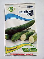 Семена огурцов Китайское чудо 0.5 гр