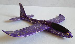 Метательный Планер Большой - 48 см. Самолет бумеранг. Самолет планер. Самолет трюкач Фиолетовый