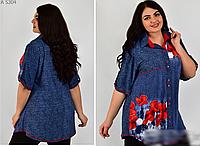 Рубашка с контрастным принтом, с 52-68 размер, фото 1