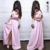 Платье летнее на бретелях Фея в пол из софта, фото 3