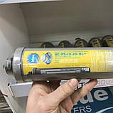 Комплект картриджей для фильтра Bluefilters New Line, фото 3