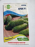 Семена огурцов Крак F1 0.5 гр