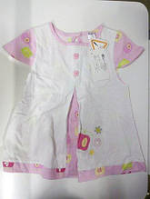 Плаття літ Valeri-tex 1559, 92 біло-рожеве