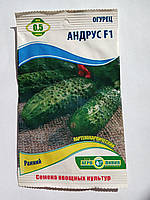 Семена огурцов Андрус F1 0.5 гр
