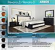 """Кровать деревянная ARBOR DREV """"Рената Д"""" с подъемным механизмом 1,6 бук, фото 8"""
