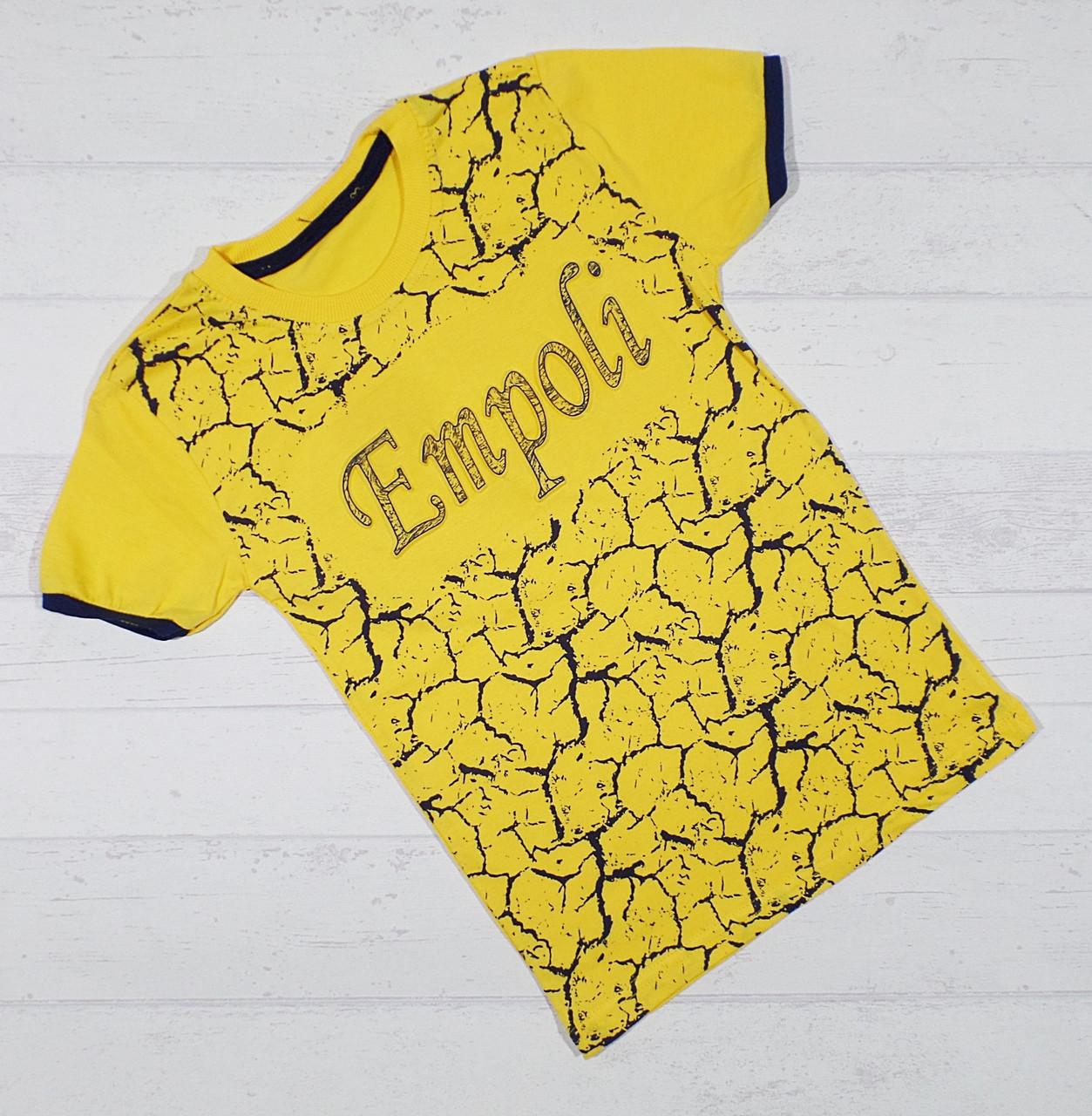 """Детская футболка  на мальчика """" Empoli """"  (выпуклый рисунок) 8,9,10,11,12 лет. Желтый"""