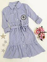 Платье-рубашка с поясом на девочку, р. 128-146, синий, фото 1