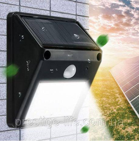 Светодиодный LED светильник на солнечных батареях с датчиком движения!