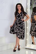 Платьелетнее ассиметрическое, №123, чёрное, фото 2