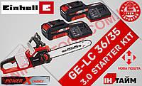 Аккумуляторная бесщеточная цепная пила Einhell GE-LC 36/35 Li + 2x18в 3,0Ач Power-X-Change