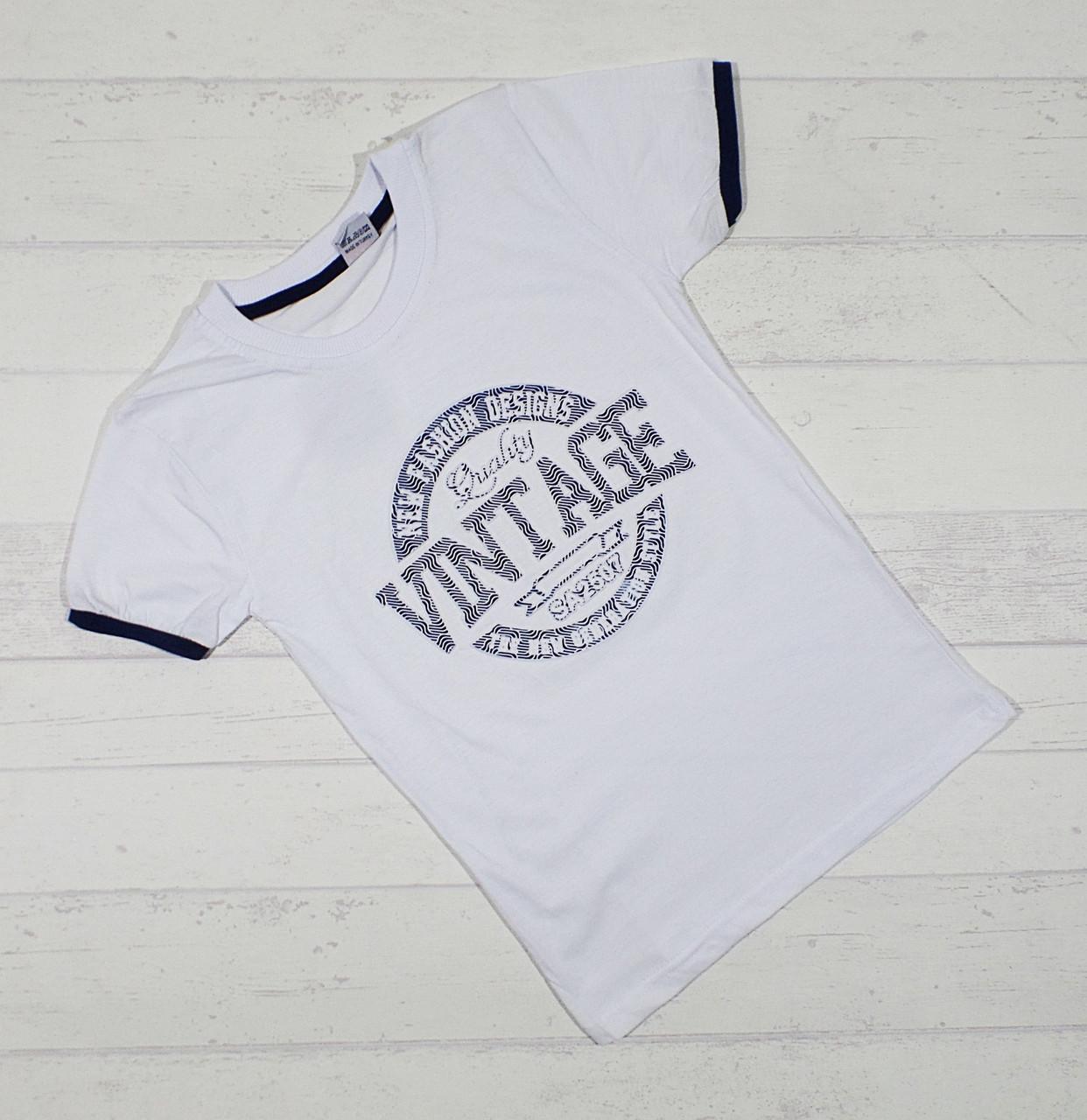 """Детская футболка на мальчика """" Vintage""""  8,9,10,11,12 лет."""