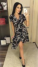 Платьелетнее ассиметрическое, №123, чёрное, фото 3
