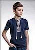 Детские трикотажные футболки, фото 6