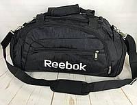 94517915 Спортивная сумка Reebok. Сумка дорожная, спортивная с отделом для обуви  КСС73