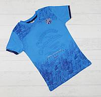 """Детская футболка  на мальчика """" Superior """" (выпуклый рисунок) 8,9,10,11,12 лет. голубой"""
