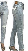 джинсы Levis 501 SKINNY/FILIFORME JEANS.