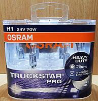 """Автомобильные галогенные лампы """"OSRAM"""" (H1)(24V)(70W)(+100%)(TruckStarPro)"""