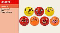 Мяч резиновый (240шт) гиря 25,5см, 7 видов, 3 цвета(G10027)
