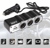 Разветвитель прикуривателя с 3-мя выходами + USB  WF-0120  *1086