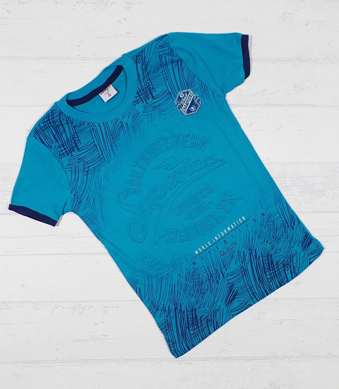 """Детская футболка  на мальчика """" Superior """" (выпуклый рисунок) 8,9,10,11,12 лет. морская волна"""
