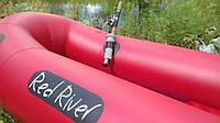 Пакрафт Red River A-1 Fish, фото 7