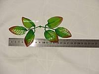 Искусственные листья розы ,на 1 розетке 6 листочков-(маленькие с красным).