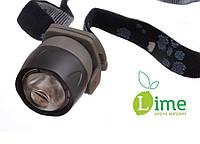 Фонарик налобный Mini Headlamp 5 LED