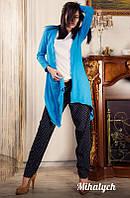 Кардиган женский (цвета) ЧУ213