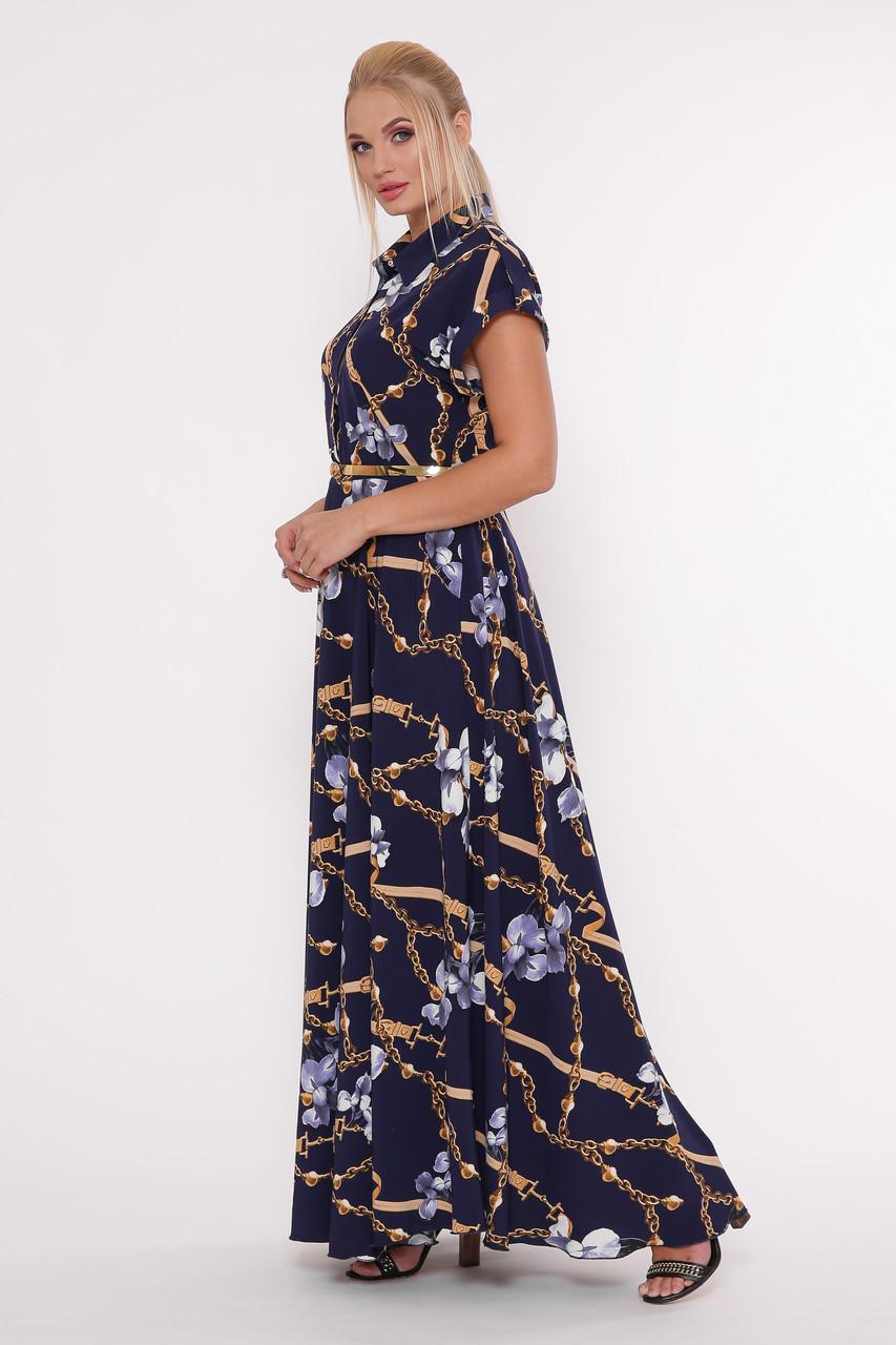 cc9baa13045 Синее платье в пол больших размеров Алена цепи
