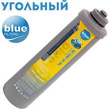 Угольный гранулированный картридж AC-GAC-10-NL для Bluefilters New Line