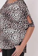Річний брючний костюм для повних Леопард, фото 3