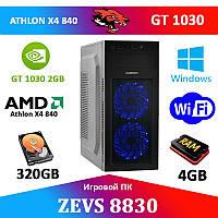 Недорогой Cовременный Игровой ПК ZEVS PC 8830 (Magnus) Athlon X4 840 +GT 1030