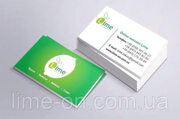 Визитки online магазина Lime