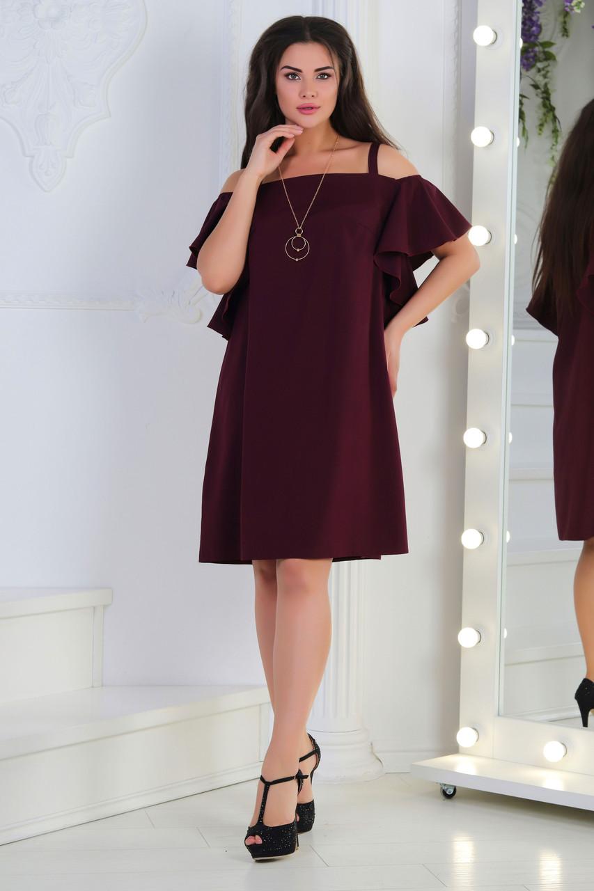 Платье-сарафан, №121, марсала