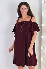 Платье-сарафан, №121, марсала, фото 2