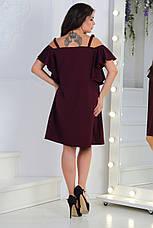Платье-сарафан, №121, марсала, фото 3