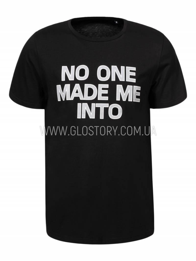Чоловіча футболка у великому розмірі