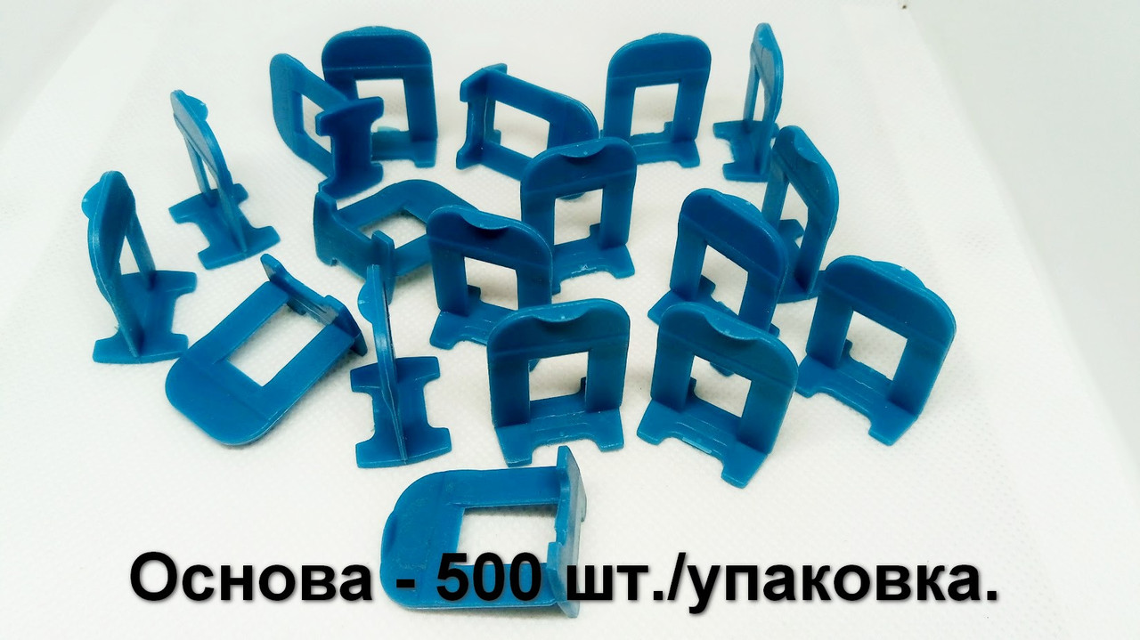 Основа «зажим» 1,0 мм Mini 500 штук СВП NOVA