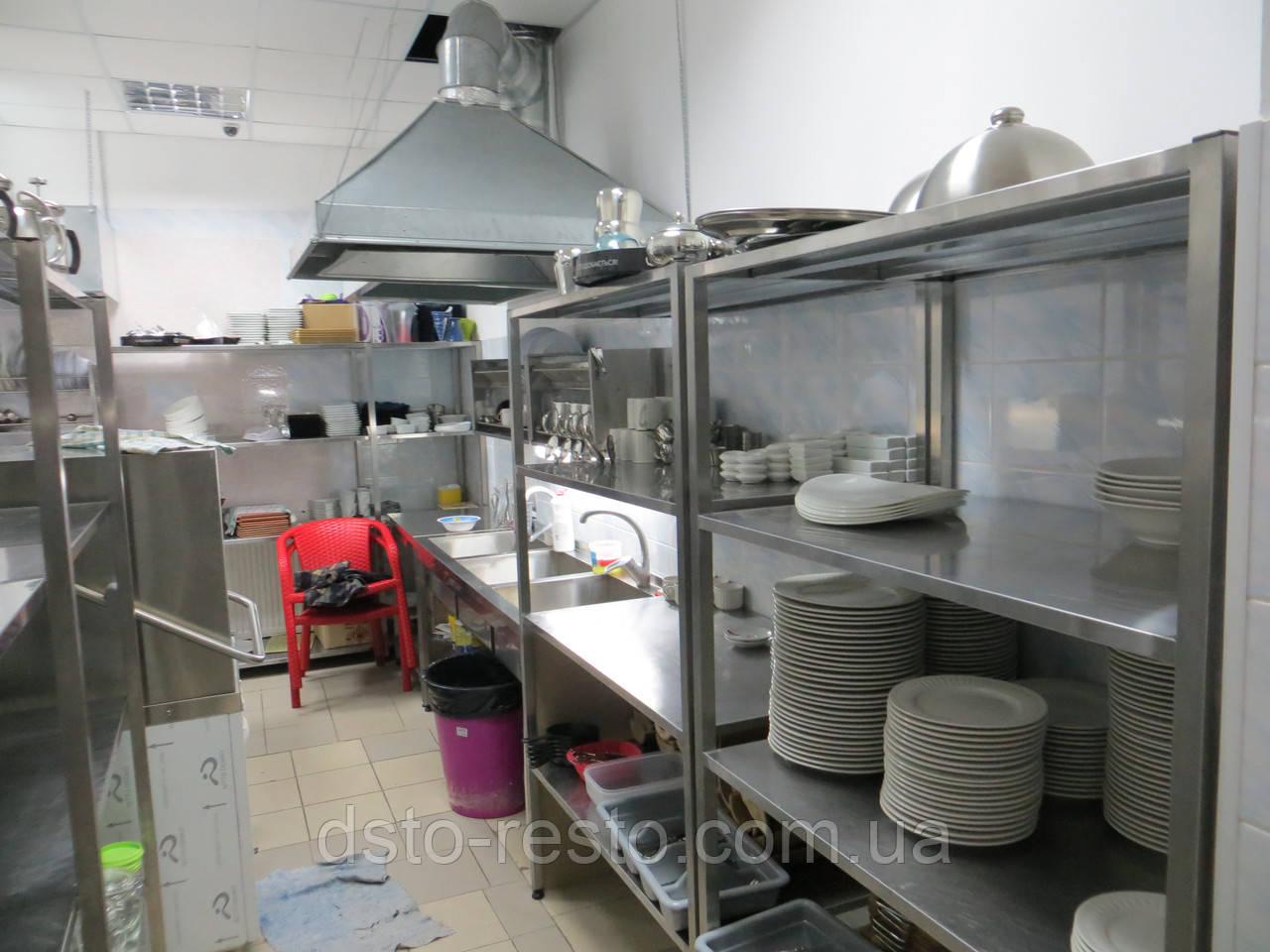 Стеллаж для кухни ресторана кафе 1000/400/1800 мм
