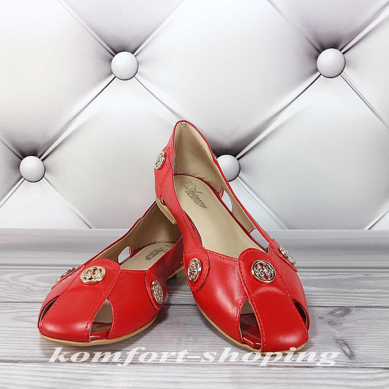 Женские босоножки кожаные, красные V 1243