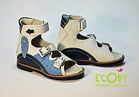 Детские ортопедические босоножки Ecoby (Экоби) для вальгуса