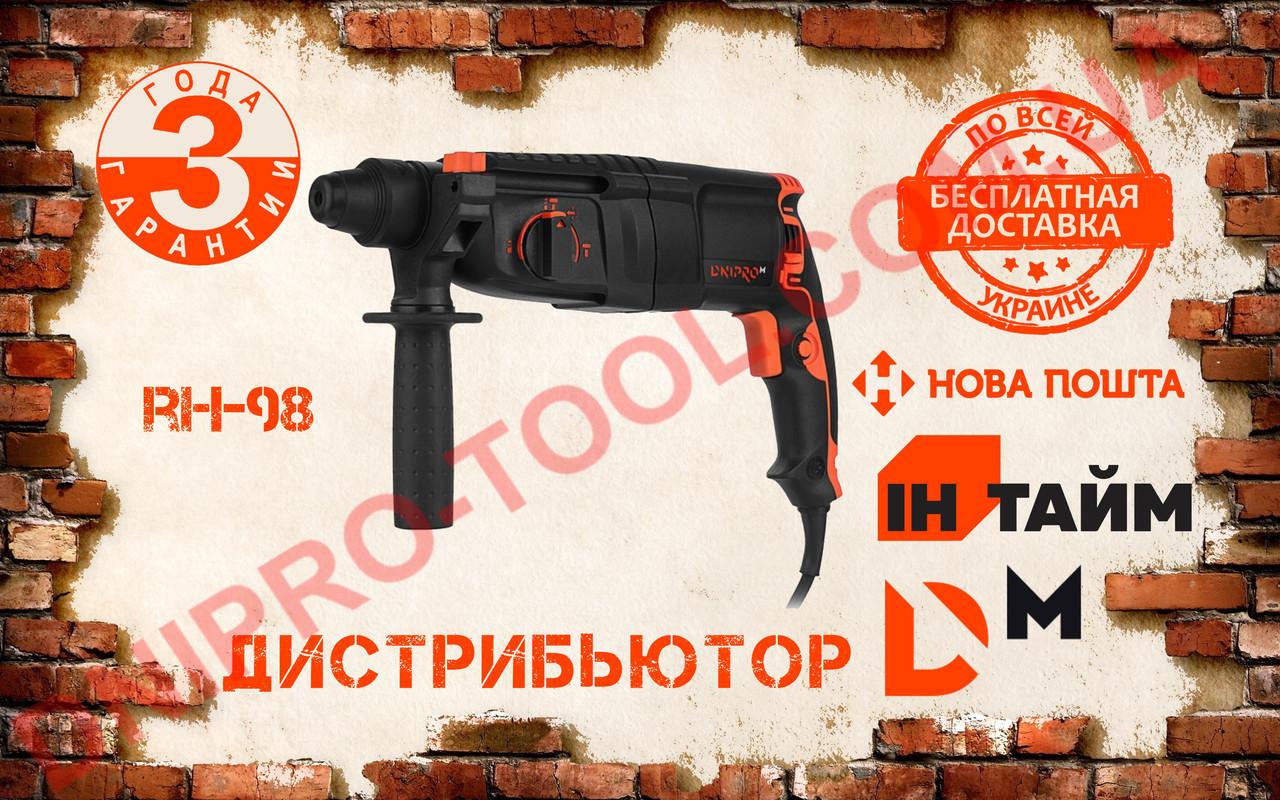 Прямой перфоратор электрический Dnipro-M RH-98