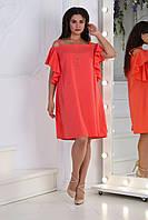 Платье-сарафан, №121, коралловый
